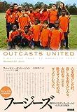 フージーズ――難民の少年サッカーチームと小さな町の物語 画像