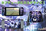 【E-game】 高品質 Nintendo Switch スキンシール 保護カバー (本体 ドック Joy-Con グリップ 4点セット) 液晶保護フィルム & オリジナルクロス付き 「ネプテューヌ」