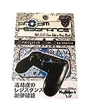 Game Dragon AAA-Shocks アナログエイムアシスト ベテラン エディション PS4 日本語パッケージ