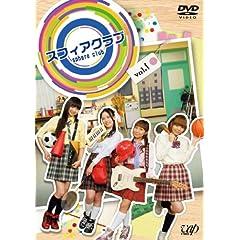 スフィアクラブ DVD vol.1
