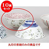 10個セット 夫婦茶碗 ナチュレ赤軽量茶碗 [12.2 x 6cm] 【料亭 旅館 和食器 飲食店 業務用 器 食器】