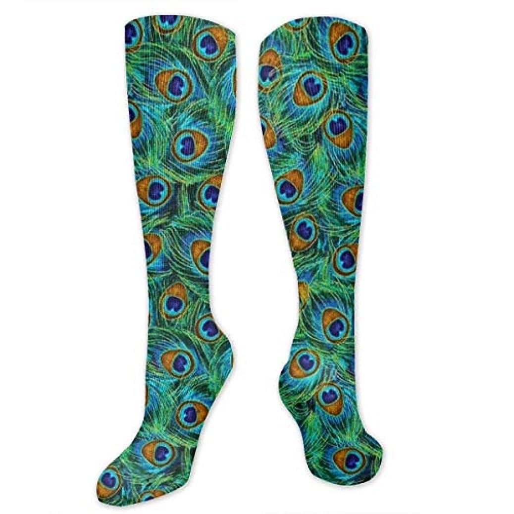 大通りアンペア粗い男性の女性(20-30 mmHg)のためのQrriyピーコック羽緑の3 D圧縮靴下