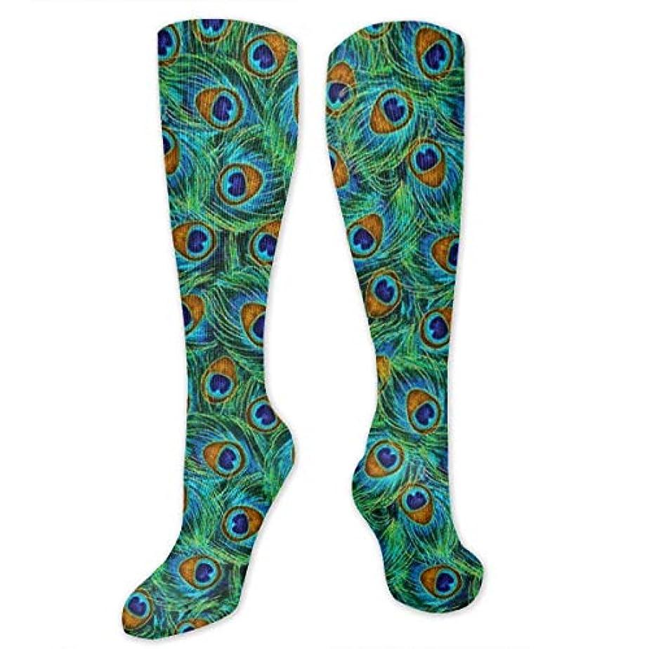 アーサーコナンドイルオートマトンデクリメント男性の女性(20-30 mmHg)のためのQrriyピーコック羽緑の3 D圧縮靴下