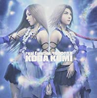 Real Emotion/1000 No Kotoba by Koda Kumi (2003-03-05)