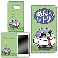 めんトリ Galaxy S6 edge 404SC ケース 両面プリント手帳 ズボンE (in-010) カード収納 スタンド機能 WN-LC170399-MX