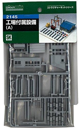 2145 工場付属設備A