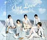 One Love 画像