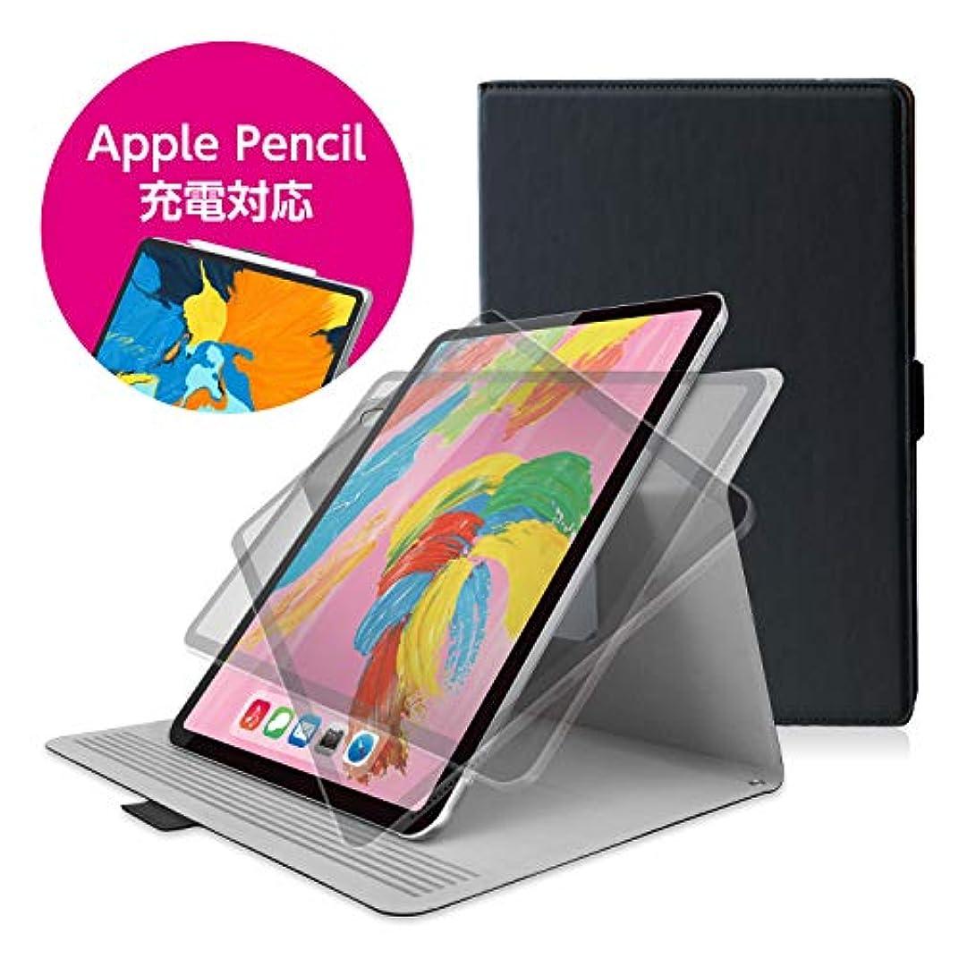最少もつれマンハッタンエレコム ケース iPad Pro 11インチ (新iPad Pro 2018年モデル) 360度回転 フラップカバー Apple Pencil対応 ブラック TBWA18MWVSMBK