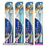 LT-44磨きやすい歯ブラシ極 ふつう × 240個セット