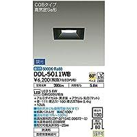 大光電機:ダウンライト(軒下兼用) DDL-5011WB