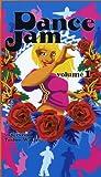 Dance Jam Volume 1 [VHS]