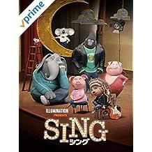 SING/シング【通常版】(吹替版)
