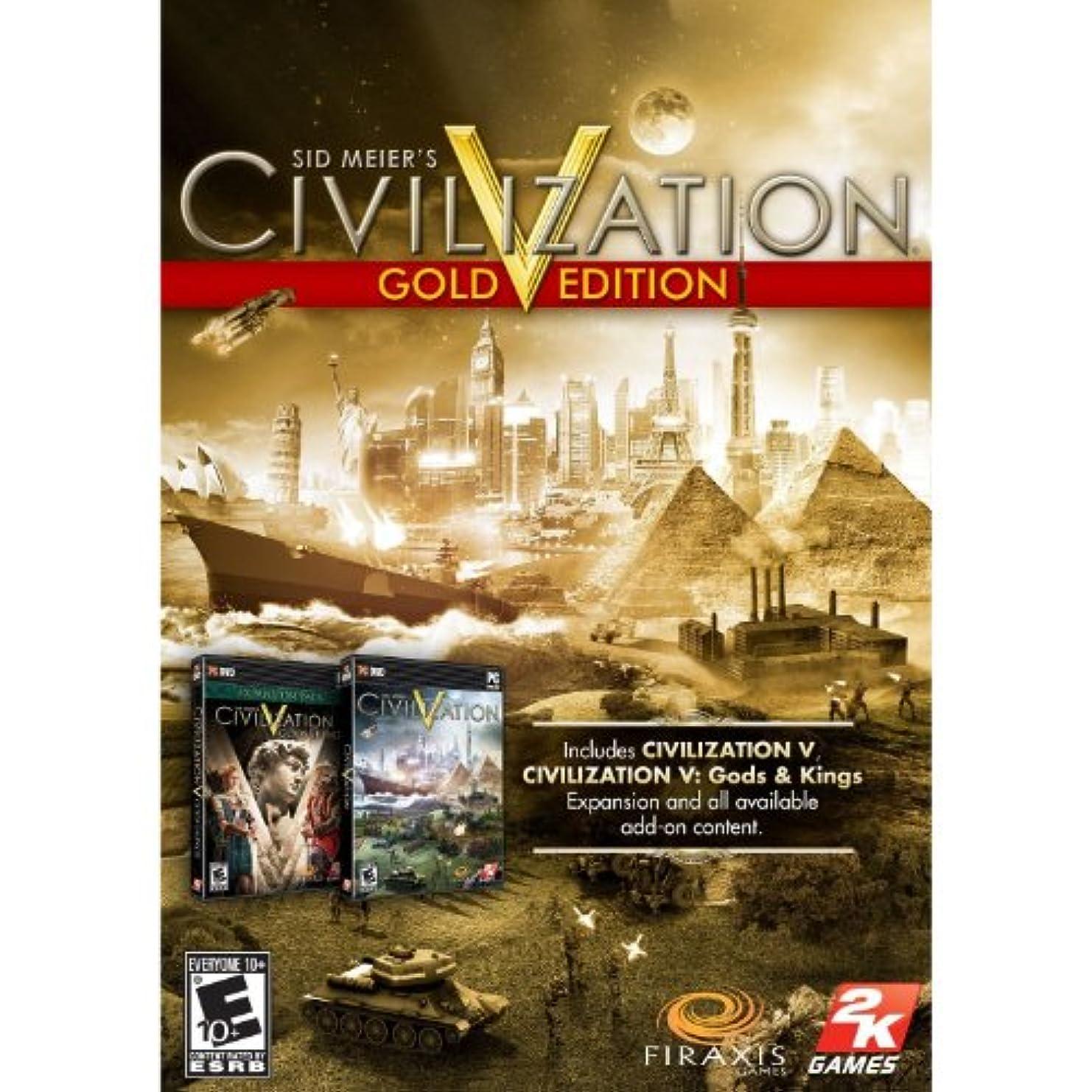 知的モネ出身地Sid Meier's Civilization(R) V Gold Edition (PC/EU輸入版)