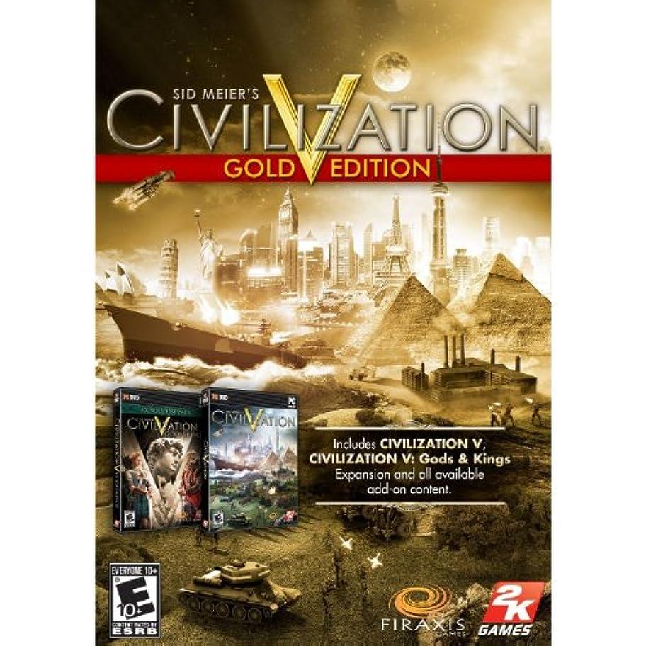 閃光うめき声赤道Sid Meier's Civilization(R) V Gold Edition (PC/EU輸入版)