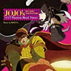 ジョジョの奇妙な冒険 O.S.T Phantom Blood [Future]