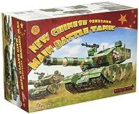モンキッズ 中国 99式戦車 プラモデル