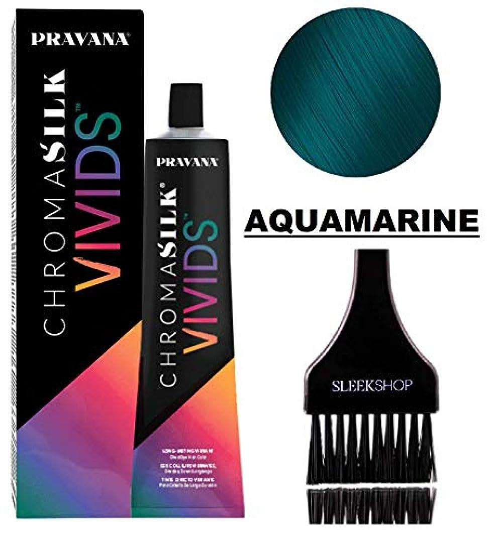 別に機会不完全Pravana Henkel クロマシルクビビッドクリスタルヘアカラーシェード付きシルク&ケラチン(なめらかなブラシで)アミノ酸染料ヘアカラークリスタル アクアマリン