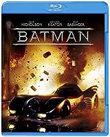 バットマン(初回生産限定スペシャル・パッケージ) [Blu-ray]
