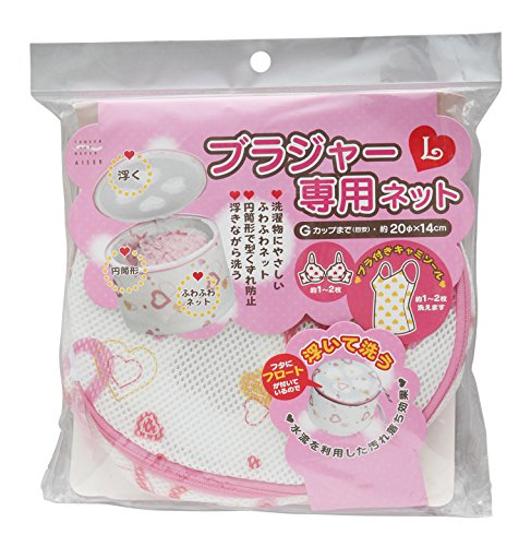 [해외]aisen 세탁 네트 브래지어 전용/aisen washing net bra dedicated