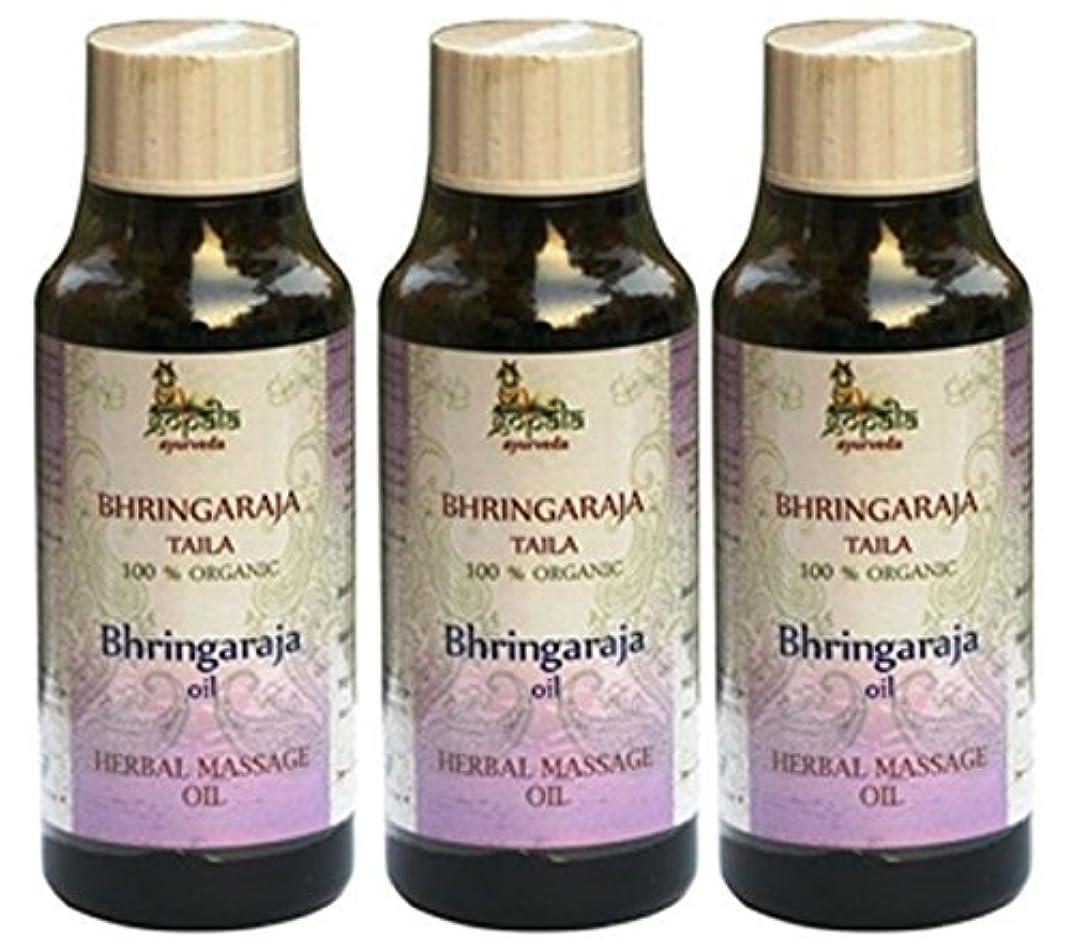 徐々に急いで実際Bhringraja Oil - 100% USDA CERTIFIED ORGANIC - Ayurvedic Hair Massage Oil - 150ml (Pack of 3) - EXPEDITED DELIVERY