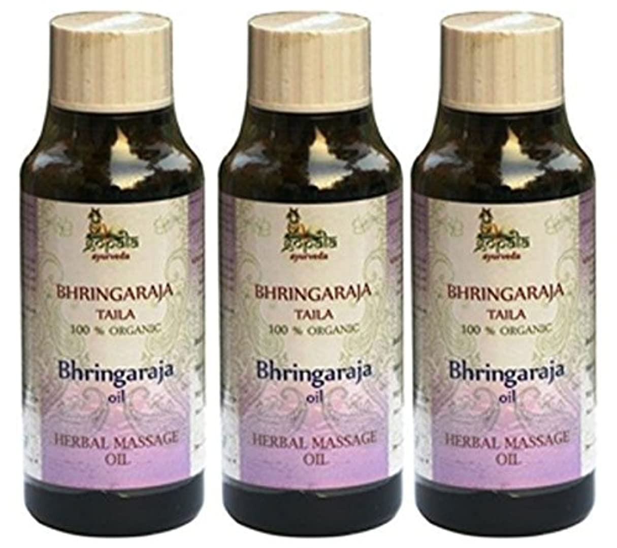 衝突するモールス信号傾向がありますBhringraja Oil - 100% USDA CERTIFIED ORGANIC - Ayurvedic Hair Massage Oil - 150ml (Pack of 3) - EXPEDITED DELIVERY