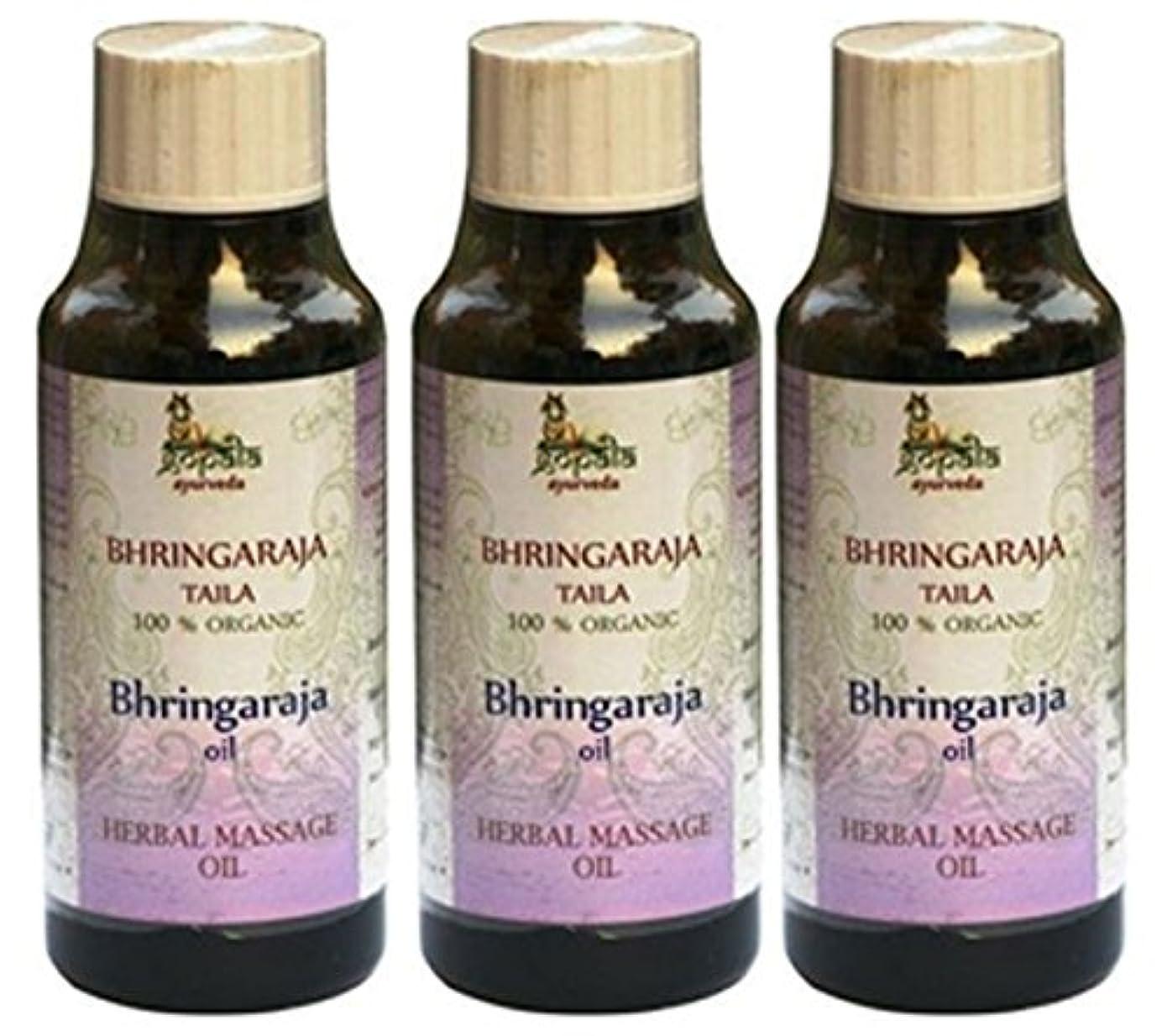 呼ぶまだ岸Bhringraja Oil - 100% USDA CERTIFIED ORGANIC - Ayurvedic Hair Massage Oil - 150ml (Pack of 3) - EXPEDITED DELIVERY