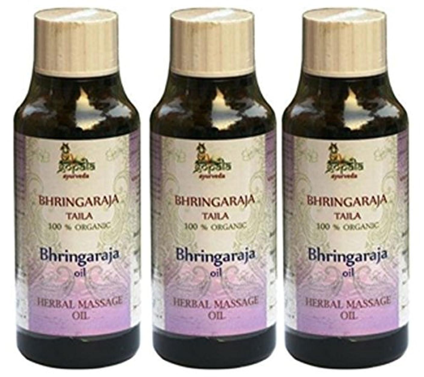 野心敬礼ポンペイBhringraja Oil - 100% USDA CERTIFIED ORGANIC - Ayurvedic Hair Massage Oil - 150ml (Pack of 3) - EXPEDITED DELIVERY