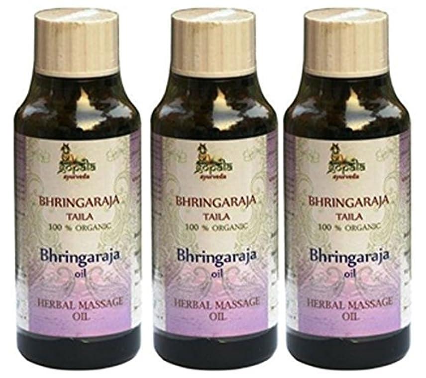 摩擦ケープ避難Bhringraja Oil - 100% USDA CERTIFIED ORGANIC - Ayurvedic Hair Massage Oil - 150ml (Pack of 3) - EXPEDITED DELIVERY