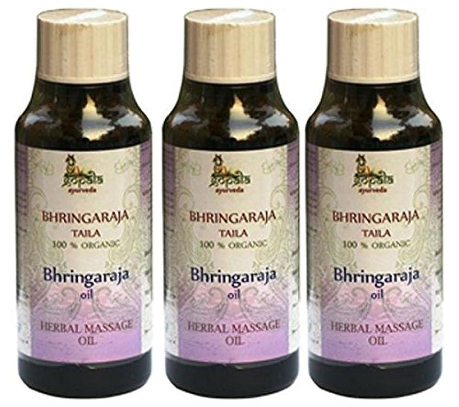 暴力削除する適切にBhringraja Oil - 100% USDA CERTIFIED ORGANIC - Ayurvedic Hair Massage Oil - 150ml (Pack of 3) - EXPEDITED DELIVERY