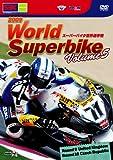 2009WORLD SUPERBIKE Volume5 [DVD]