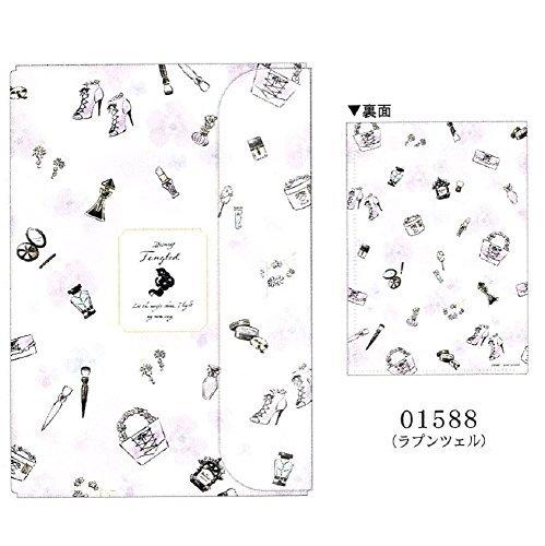 ディズニー プリンセス / B5 見開き ルーズリーフケース 50枚収納 (01588_ラプンツェル)