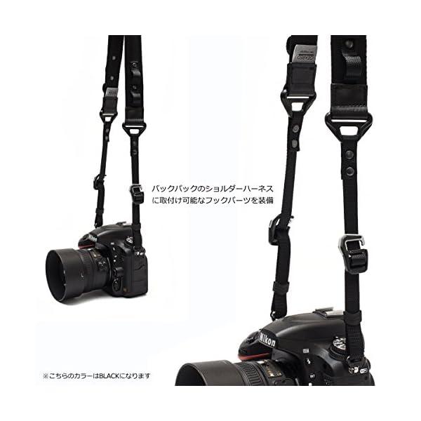 [ベルーフ] カメラストラップGIBBON 3...の紹介画像5