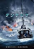 ダンケルク [WB COLLECTION][AmazonDVDコレクション] [DVD]