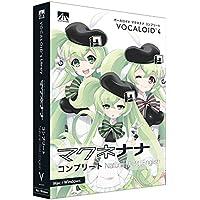 VOCALOID4 マクネナナ コンプリート ナチュラル・プチ・English
