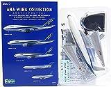 エフトイズ [2A] 1/500 ANAウイングコレクション BOEING ボーイング 777-200 タイプB(JA701A) 旅客機 ANA 単品