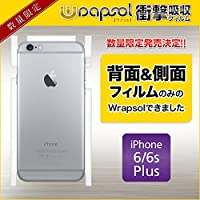 Wrapsol(ラプソル)ULTRA(ウルトラ)衝撃吸収フィルム 背面&側面 保護 iPhone6 Plus/6s Plus対応 (WPIP6IN55S-BK)
