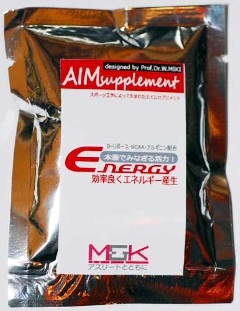 高潔な典型的な深さM&K エイムサプリメント エナジー(D-リボース?BCAA?アルギニン配合)