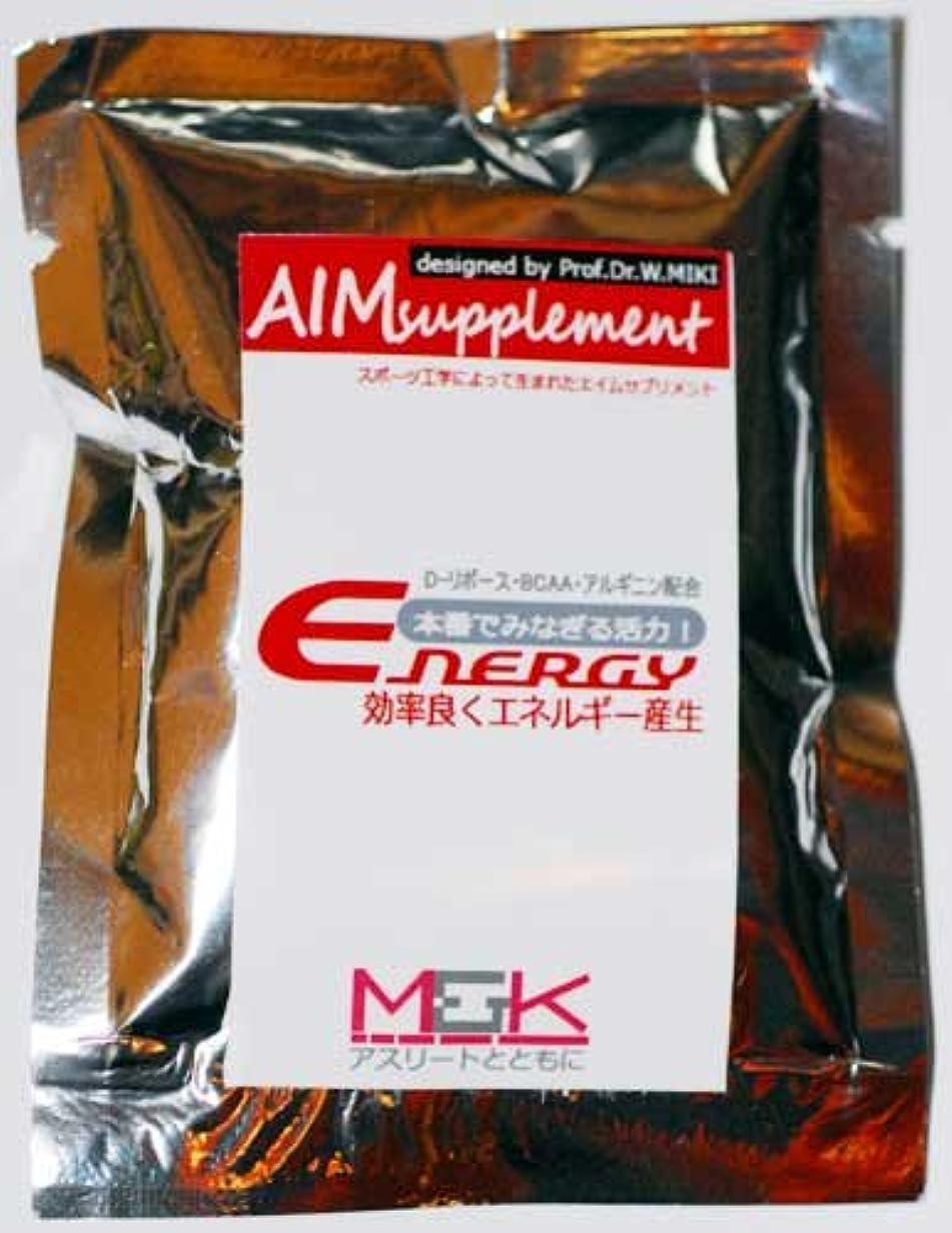 吹きさらし厳不透明なM&K エイムサプリメント エナジー(D-リボース?BCAA?アルギニン配合)