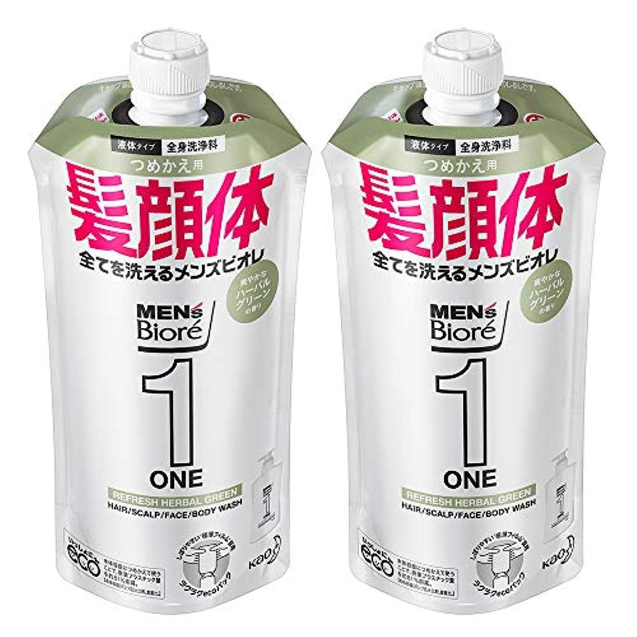 有毒な符号ビヨン【まとめ買い】メンズビオレ ONE オールインワン全身洗浄料 ハーバルグリーンの香り つめかえ用 340ml×2個