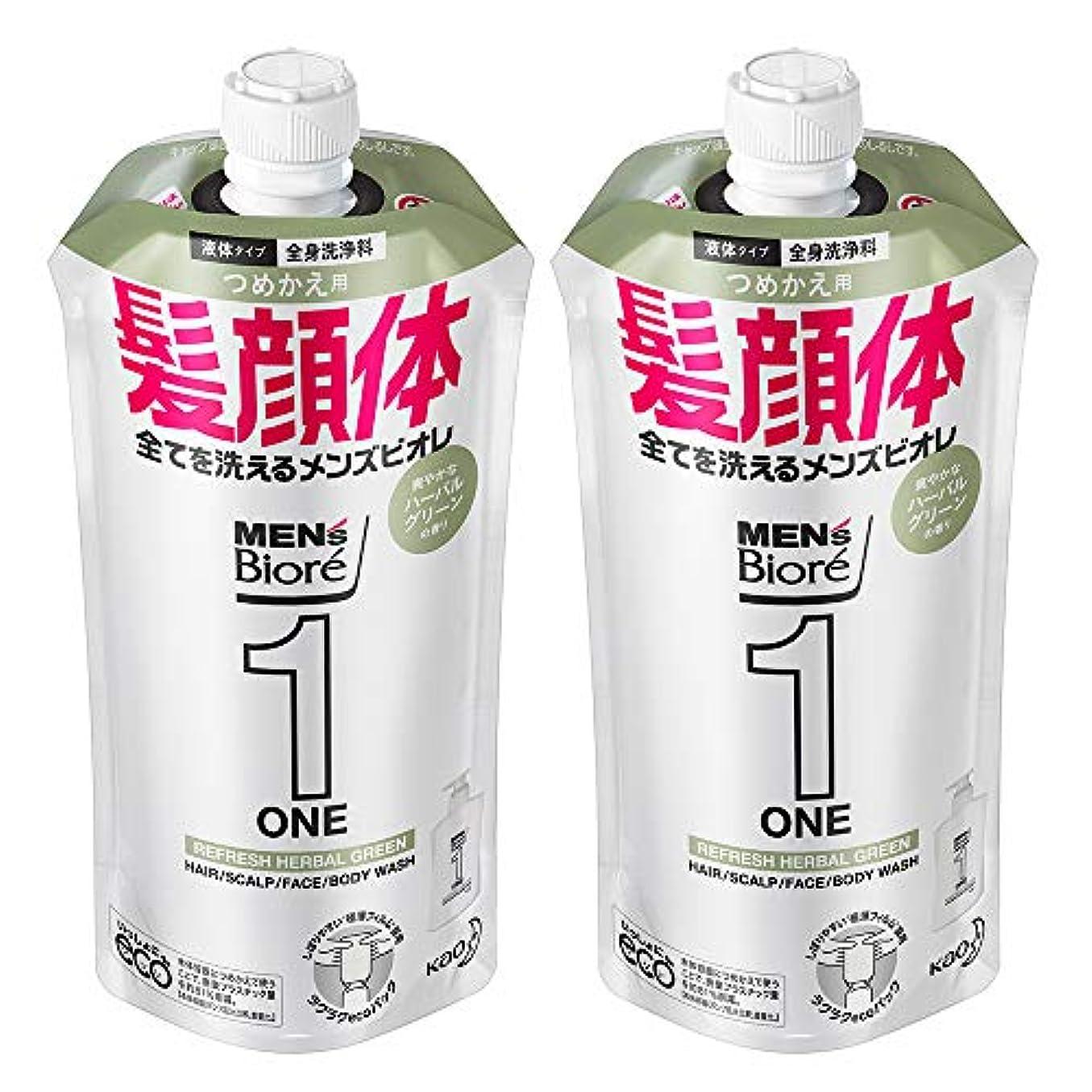 レイ失速床を掃除する【まとめ買い】メンズビオレ ONE オールインワン全身洗浄料 ハーバルグリーンの香り つめかえ用 340ml×2個