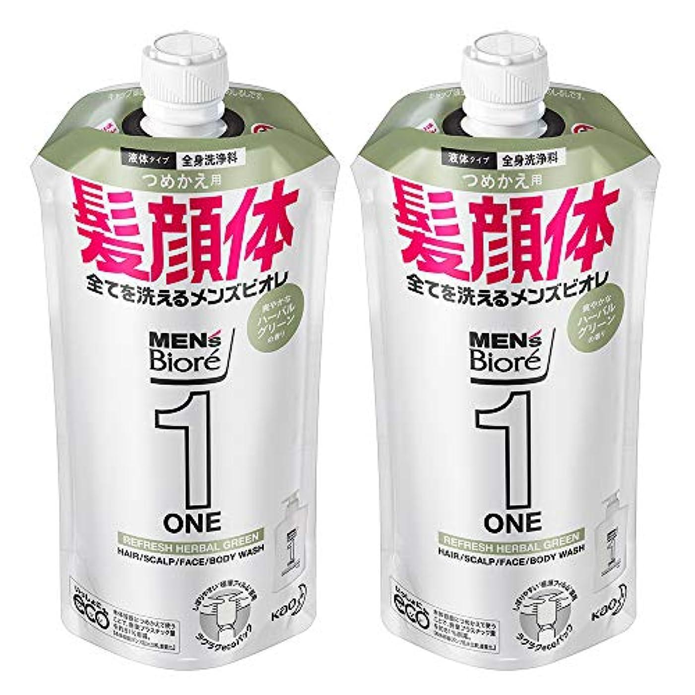 検査大胆な偉業【まとめ買い】メンズビオレ ONE オールインワン全身洗浄料 ハーバルグリーンの香り つめかえ用 340ml×2個