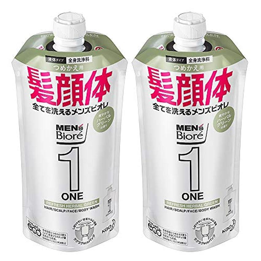 ひいきにする明確なバーマド【まとめ買い】メンズビオレ ONE オールインワン全身洗浄料 ハーバルグリーンの香り つめかえ用 340ml×2個