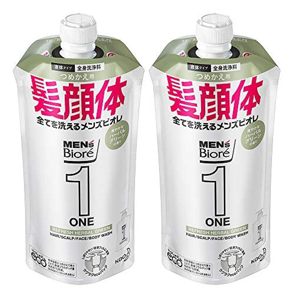 ソロ勇気のある膨らませる【まとめ買い】メンズビオレ ONE オールインワン全身洗浄料 ハーバルグリーンの香り つめかえ用 340ml×2個