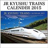 JR九州列車カレンダー 2015  壁掛けタイプ縦型H08Z69