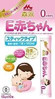 森永 E赤ちゃん スティックタイプ 13g×10本 ×8セット