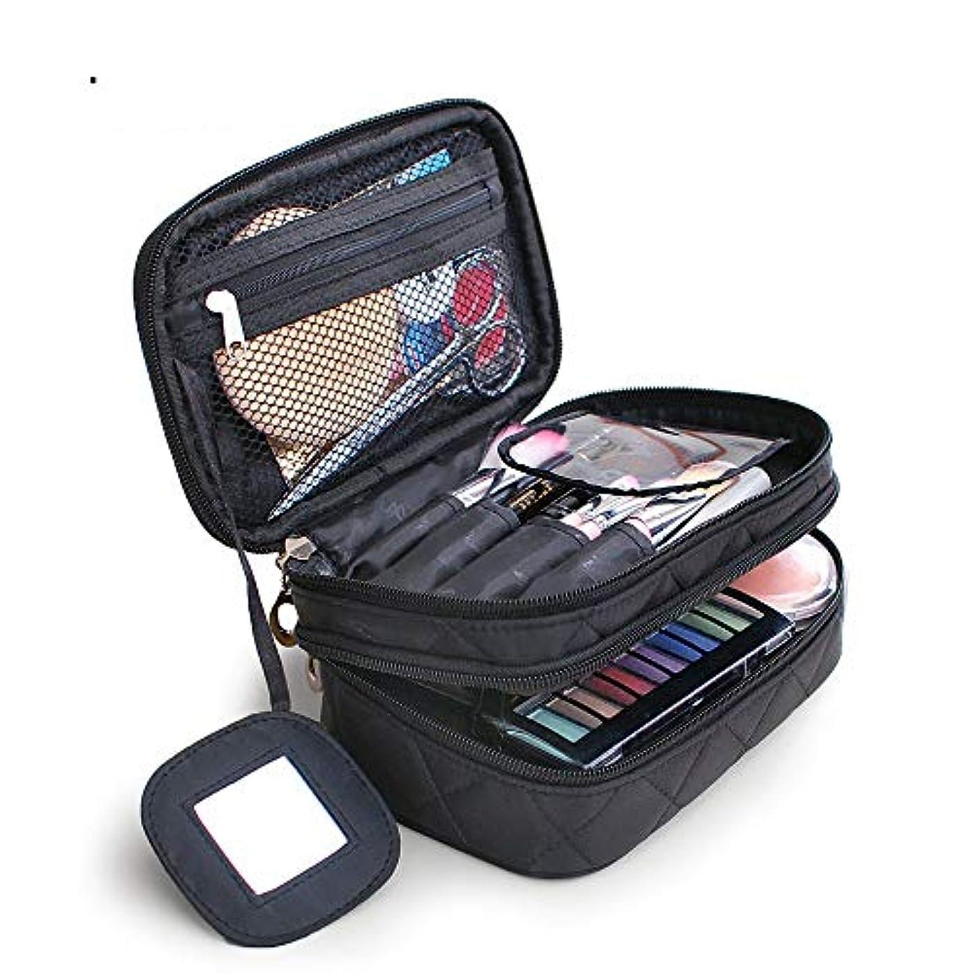 絶えずジョットディボンドン暴露する特大スペース収納ビューティーボックス 旅行化粧化粧ケース、ポータブルブラシケース化粧品バッグ旅行セット収納袋化粧品バッグ、黒クラシック 化粧品化粧台