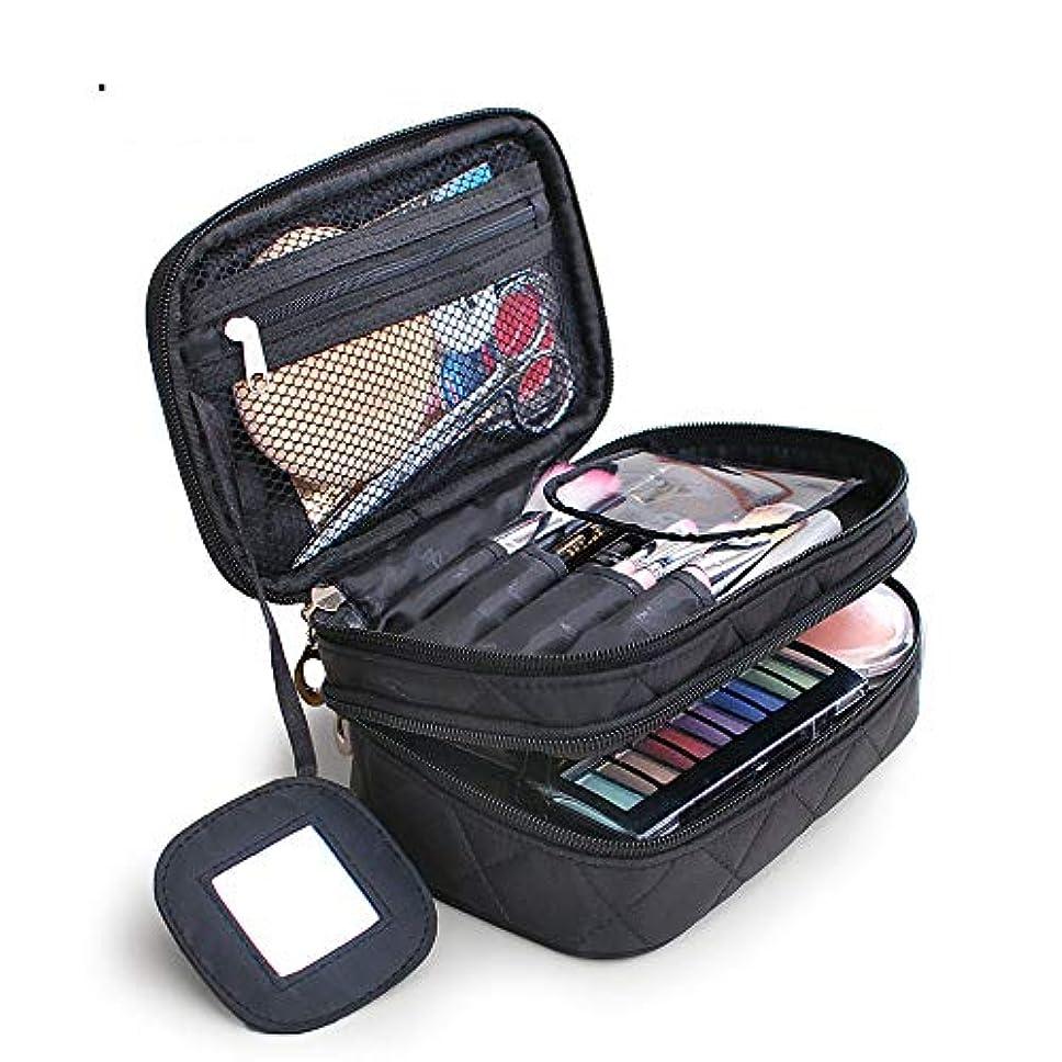 特大スペース収納ビューティーボックス 旅行化粧化粧ケース、ポータブルブラシケース化粧品バッグ旅行セット収納袋化粧品バッグ、黒クラシック 化粧品化粧台