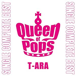 Queen of Pops パール盤(通常盤)(1CD)
