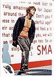 SMAP・【公式写真】・木村拓哉・JCロゴ・ジャニーズ生写真【スリーブ付 A 68