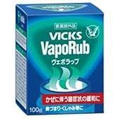 ヴイックス ヴェポラッブ 鼻づまり用 100g ビン